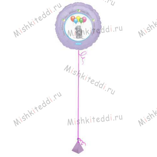 Happy Birthday Helium Balloon Bouquet (Options Available) Happy Birthday Helium Balloon Bouquet (Options Available)