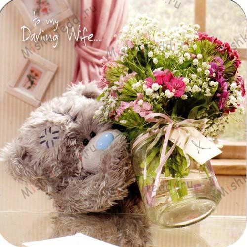 Wife Flowers and Vase Mothers Day Me to You Bear Card Wife Flowers and Vase Mothers Day Me to You Bear Card