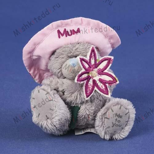 "Мишка Тедди Me To You  7,5 см  в шляпе с цветочком - 3"" Love You Mum Me to You Bear G01W1745 18 3"" Love You Mum Me to You Bear"