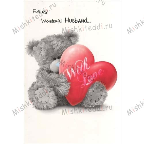 Husband Birthday Me to You Bear Card Husband Birthday Me to You Bear Card
