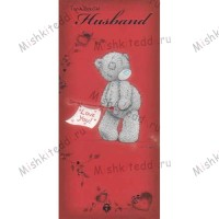 Husband Birthday Me to You Bear Card - Husband Birthday Me to You Bear Card