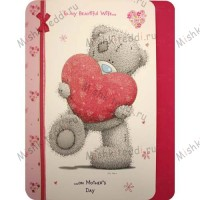 Wife Mothers Day Me to You Bear Card