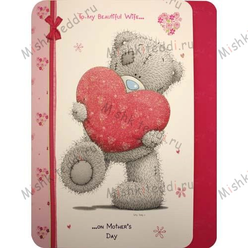Wife Mothers Day Me to You Bear Card Wife Mothers Day Me to You Bear Card