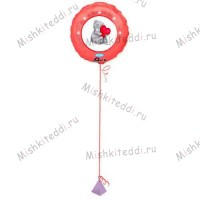 Love You Helium Balloon Bouquet (Options Available)