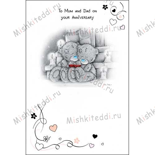 Anniversary Mum And Dad Me to You Bear Card Anniversary Mum And Dad Me to You Bear Card