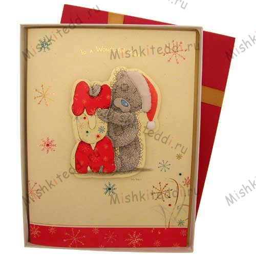 Mum Boxed Me to You Bear Card Mum Boxed Me to You Bear Card