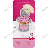 Wonderful Wife Mothers Day Me to You Bear Card