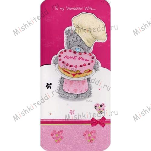 Wonderful Wife Mothers Day Me to You Bear Card Wonderful Wife Mothers Day Me to You Bear Card