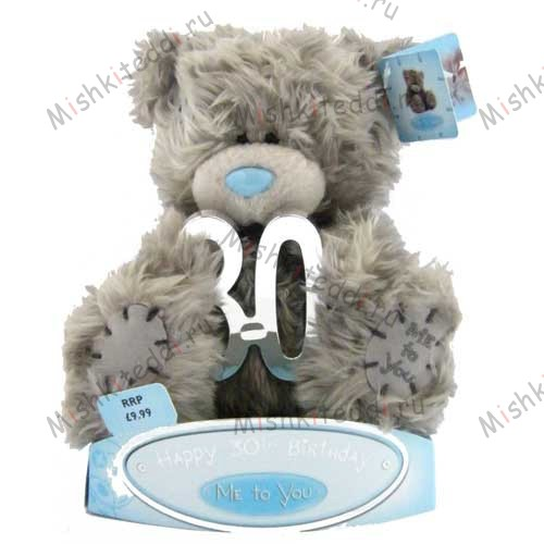Мишка Тедди Me to You 15 см с надписью 30 - Me to You Bear Holding 30 G01W0315 65 Me to You Bear Holding 30
