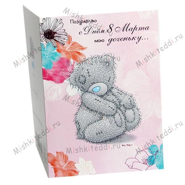 позволяет открытки к 8 марта с медвежатами термобелье для