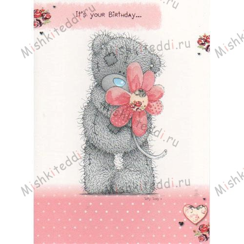 It is Your Birthday Me to You Bear Card It is Your Birthday Me to You Bear Card