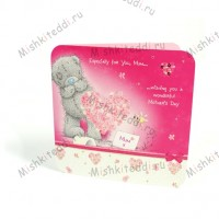Mothers Day Me to You Bear Card