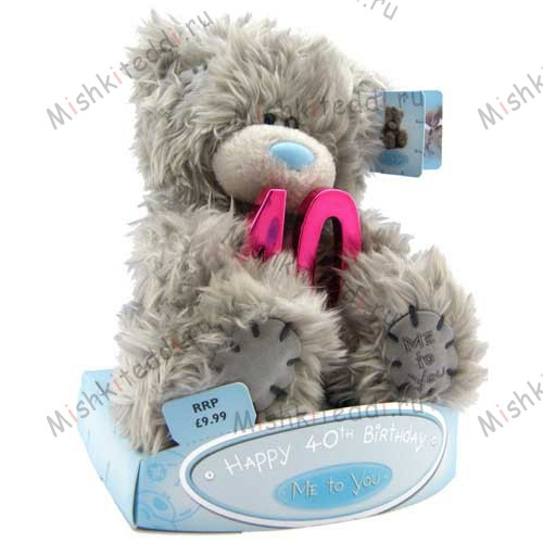 Мишка Тедди Me to You 15 см с надписью 40 - Me to You Bear Holding 40 G01W0314 135 Me to You Bear Holding 40