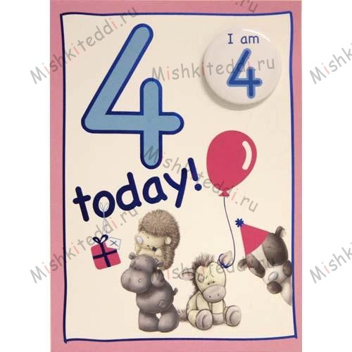 4 Today Birthday My Blue Nose Friend Card 4 Today Birthday My Blue Nose Friend Card