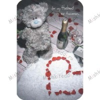 Husband Anniversary Me to You Bear Card