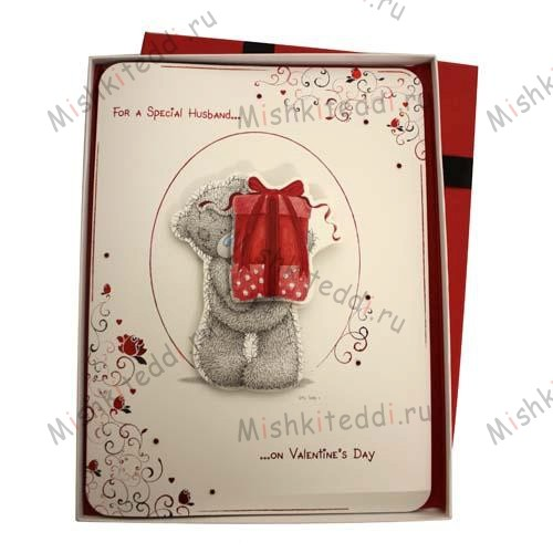 Husband Valentines Me to You Bear Boxed Card Husband Valentines Me to You Bear Boxed Card