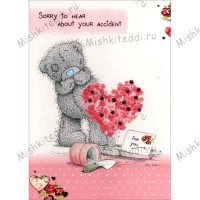 Get Well Accident Me to You Bear Card