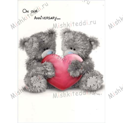 On Our Anniversary Me to You Bear Card On Our Anniversary Me to You Bear Card