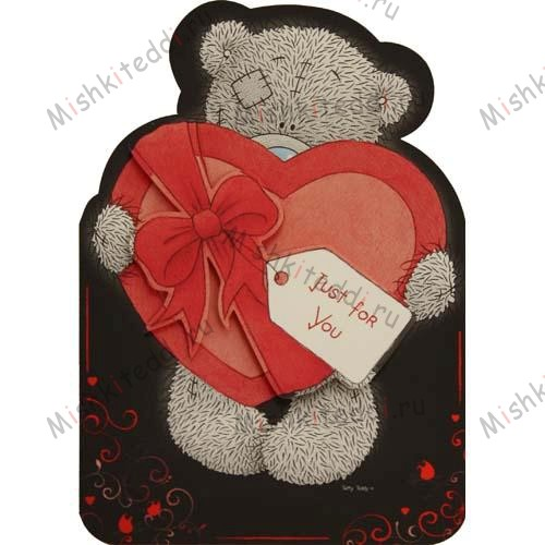 Just For You Valentines Me to You Bear Card Just For You Valentines Me to You Bear Card