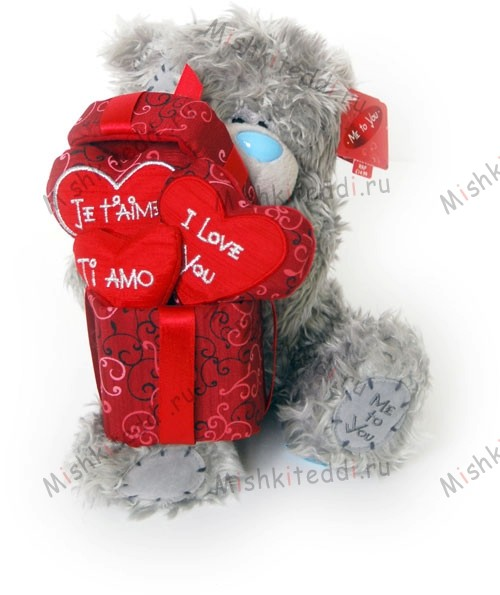 Мишка Тедди Me to you 23 см с сердцами - ME TO YOU TATTY TEDDY 02_G01W1402 134 ME TO YOU TATTY TEDDY