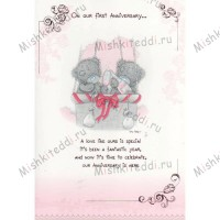 On Our First Anniversary Me to You Bear Card
