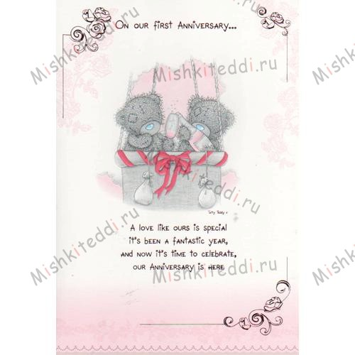 On Our First Anniversary Me to You Bear Card On Our First Anniversary Me to You Bear Card