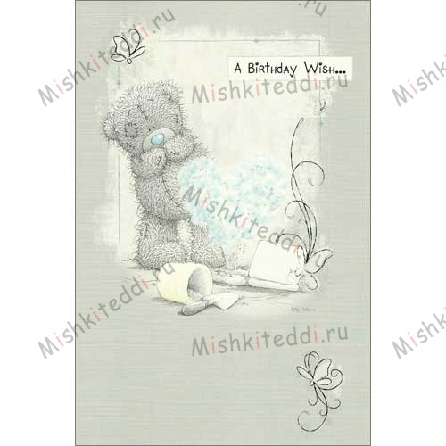A Birthday Wish Me to You Bear Card A Birthday Wish Me to You Bear Card
