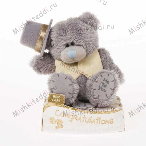 "Мишка Тедди Me To You  7,5 см  Жених - 3"" Groom Me to You Bear G01W1550 162 3"" Groom Me to You Bear"