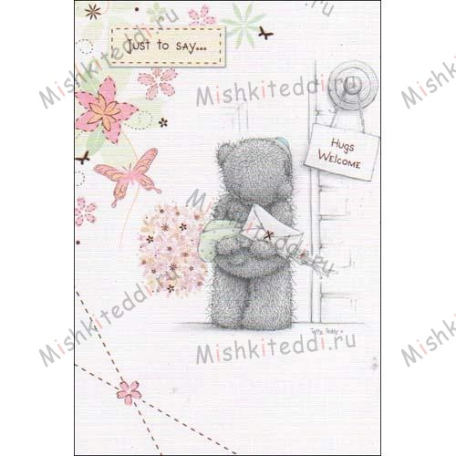 Bear at Door Me to You Bear Birthday Card Bear at Door Me to You Bear Birthday Card