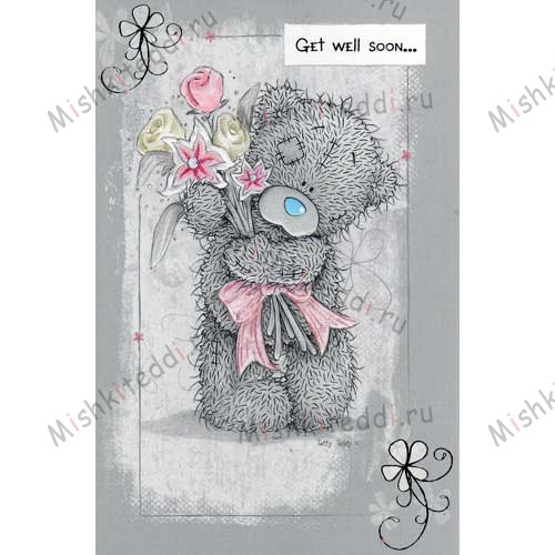 A01sd077 Get Well Soon Me To You Bear Card