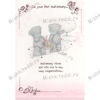 On Your First Anniversary Me to You Bear Card