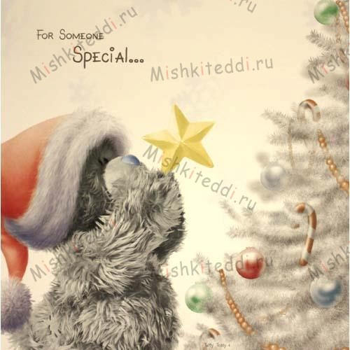 Someone Special Christmas Me to You Bear Card Someone Special Christmas Me to You Bear Card