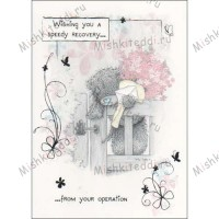 Speedy Recovery Me to You Bear Card