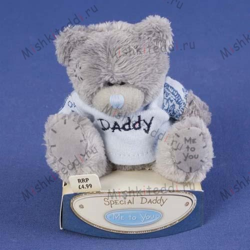 "Мишка Тедди Me To You  7,5 см  в футболке Daddy - 3"" Daddy Me to You Bear G01W0892 89 3"" Daddy Me to You Bear"