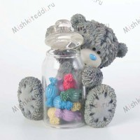 What a Sweetie Me to You Bear Figurine - What a Sweetie Me to You Bear Figurine