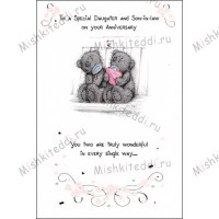 Special Daughter and Son-In-Law Anniversary Me To You Bear Card