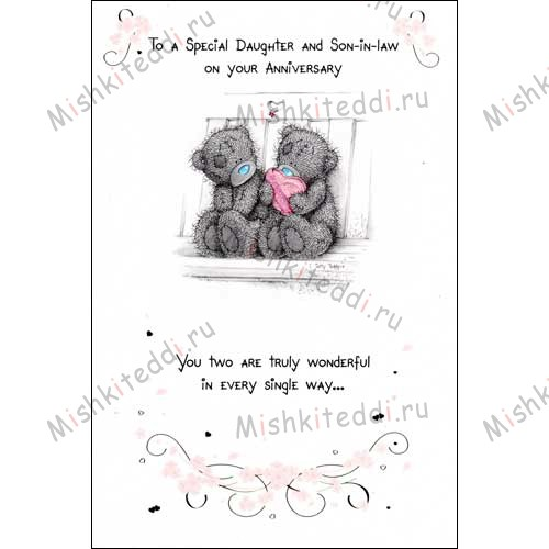 Special Daughter and Son-In-Law Anniversary Me To You Bear Card Special Daughter and Son-In-Law Anniversary Me To You Bear Card