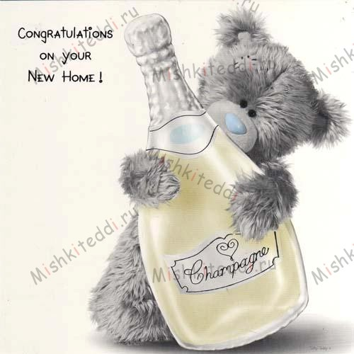 New Home Me to You Bear Card New Home Me to You Bear Card