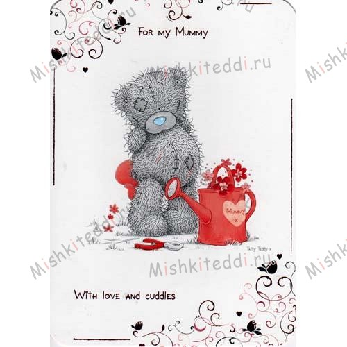 Mummy Valentines Me to You Bear Card Mummy Valentines Me to You Bear Card