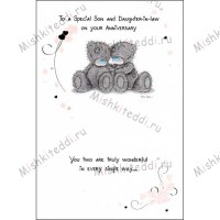 Special Son and Daughter-In-Law Anniversary Me To You Bear Card