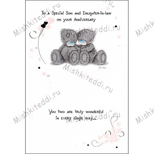Special Son and Daughter-In-Law Anniversary Me To You Bear Card Special Son and Daughter-In-Law Anniversary Me To You Bear Card