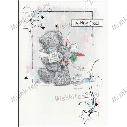 New Job Me to You Bear Card New Job Me to You Bear Card