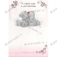 To A Special Couple On Your Anniversary Me to You Bear Card