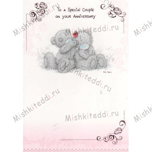 To A Special Couple On Your Anniversary Me to You Bear Card To A Special Couple On Your Anniversary Me to You Bear Card