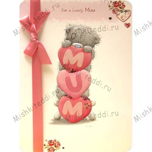 Mum Birthday Me to You Bear Card Mum Birthday Me to You Bear Card