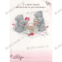To A Special Daughter and Son-in-Law On Your Anniversary Me to You Bear Card