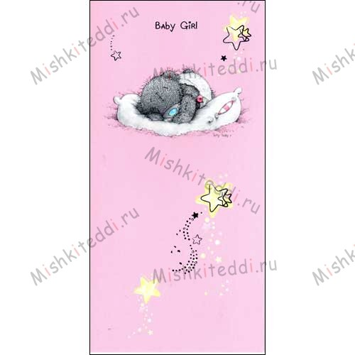 Birth Of Girl Gift / Money Wallet Birth Of Girl Gift / Money Wallet