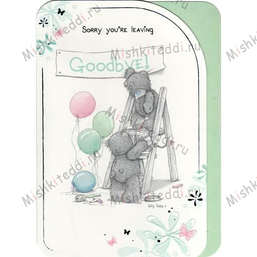 Sorry You are Leaving Me to You Bear Card Sorry You are Leaving Me to You Bear Card