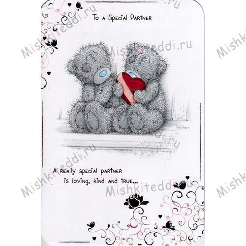 Partner Valentines Me to You Bear Card Partner Valentines Me to You Bear Card