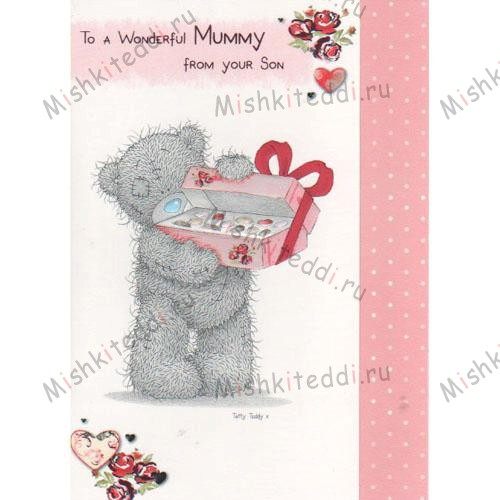 Mummy from Your Son Birthday Me to You Bear Card Mummy from Your Son Birthday Me to You Bear Card